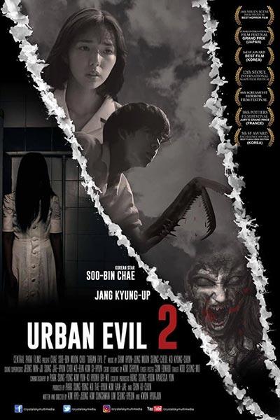 Urban Evil 2