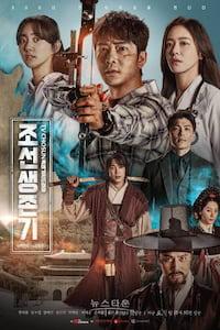 Joseon Survival