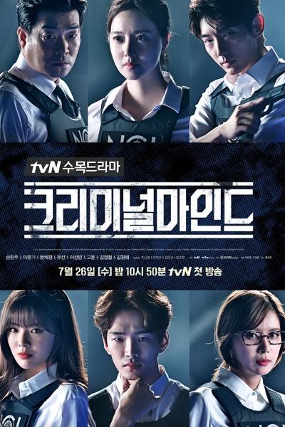 Criminal Minds: Korea