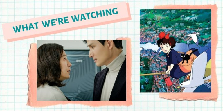What Were Watching This Week