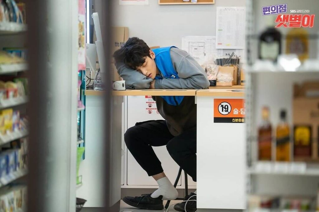 Ji Chang Wook in SBS drama Backstreet Rookie