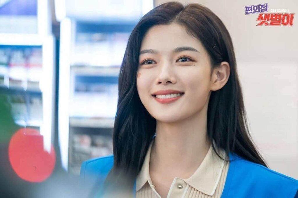 Kim Yoo Jung in SBS drama Backstreet Rookie