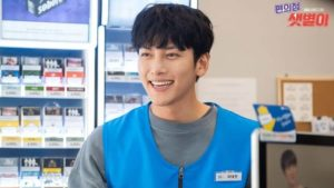 Ji Chang Wook in SBS drama Backstreet Rookie