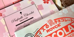 Royce Chocolate Sakura Collection homestream image