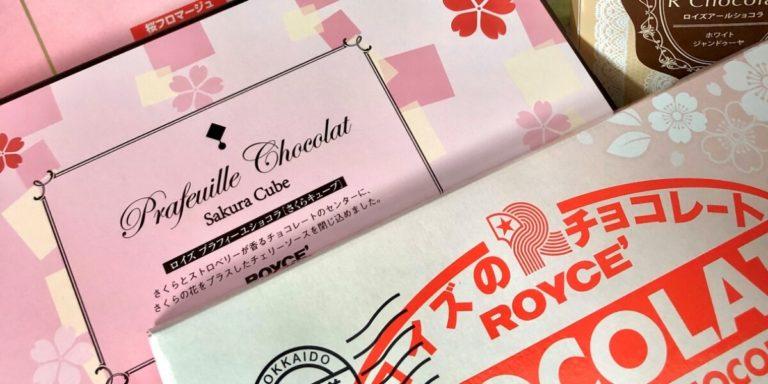 Royce Chocolate Sakura Collection homestream image