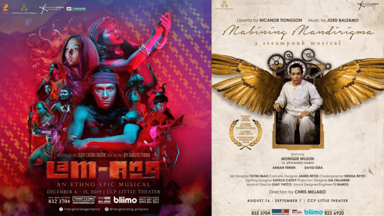 Filipino Productions Streaming Online