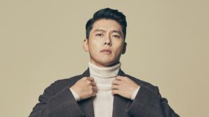 Hyun Bin is Captain Ri in Crash Landing on You