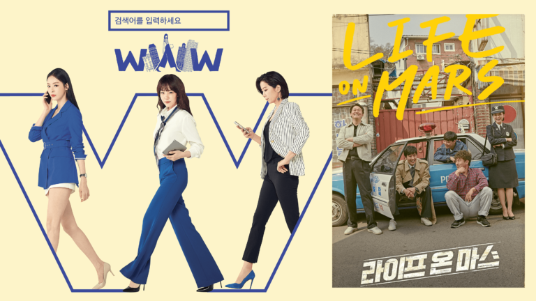 Underrated K-dramas you need to watch