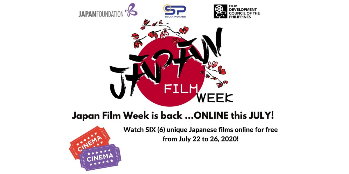 Japanese Film Festival's Spin-Off Event, Japan Film Week Goes Online This July