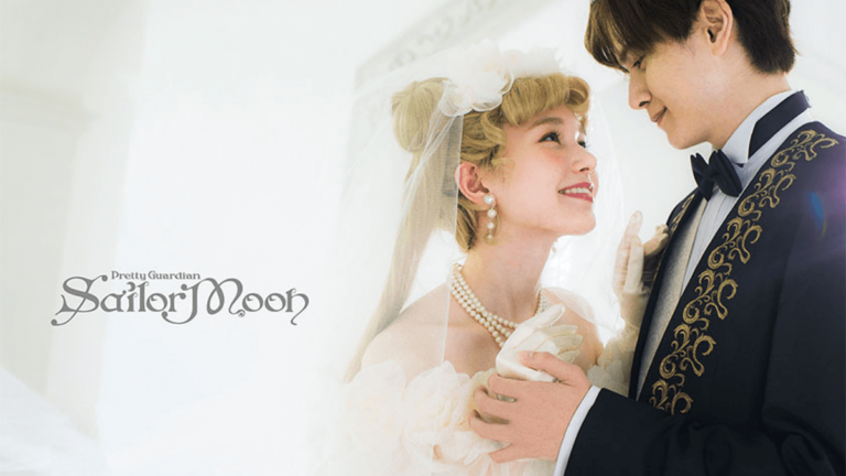 Sailor Moon Wedding Dress Collection
