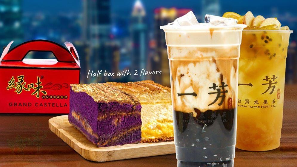 Enjoy Yi Fang's Fruit Tea with Grand Castella's Cakes Through the New Minibox Bundle