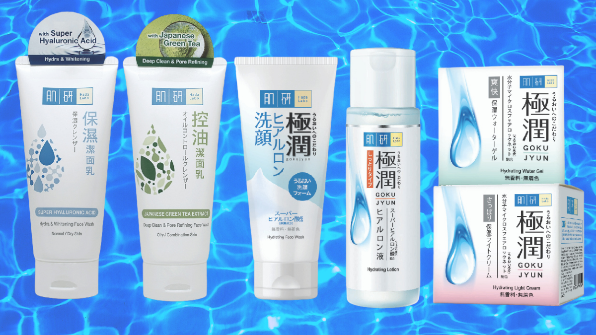 Hada Labo's 3-Step Hydrating Routine is Now Available Online
