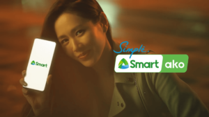 Son Ye Jin for Smart Signature