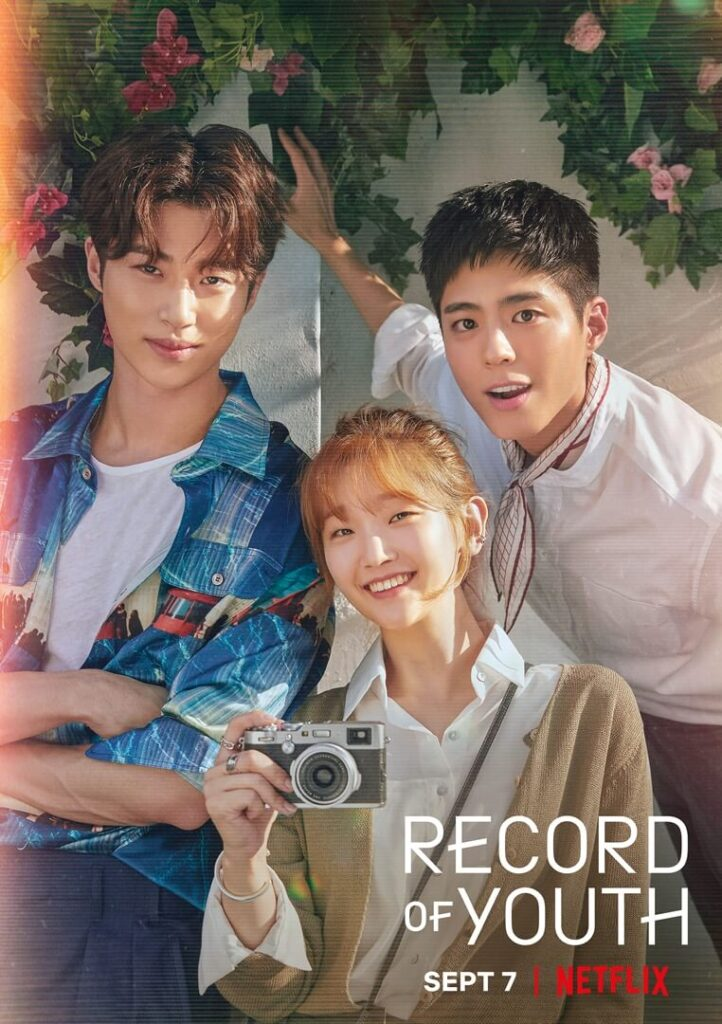 Record of Youth Official Poster
