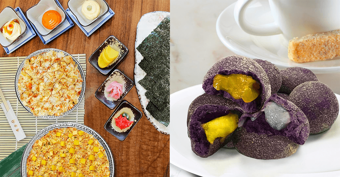 Baked Sushi, Ube Pandesal, and Frozen Dimsum are Now Available on Diamond Hotel's Online Shopping Site