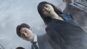 Stranger Season 2 Poster