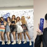 Twice and Kang Daniel at the 2020 Soribada Music Awards