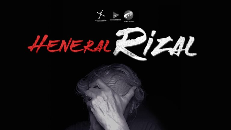 Heneral Rizal is Now Streaming on Youtube