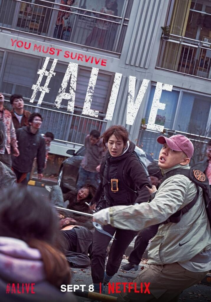 Park Shin Hye and Yoo Ah In in #Alive