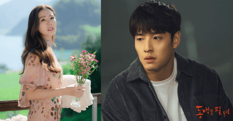 Son Ye Jin and Kang Ha Neul in a new drama