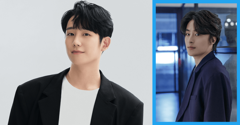Jung Hae In and Koo Kyo Wan