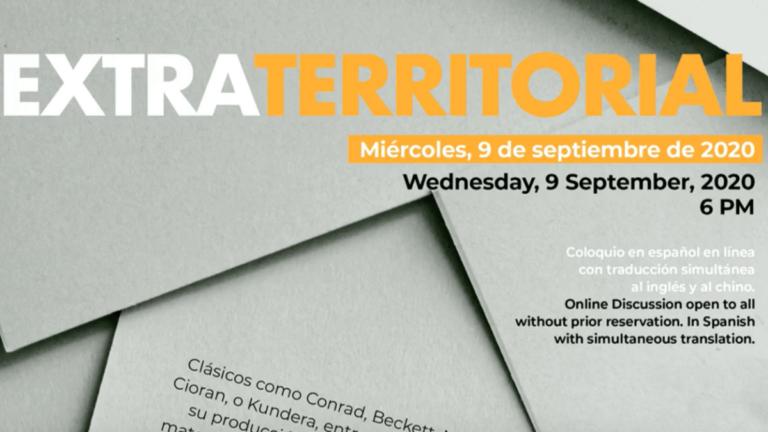 Instituto Cervantes to Hold Literature Webinar 'Extraterritorial'