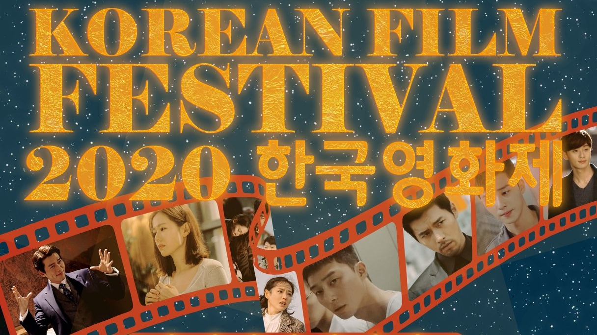 Here's How You Can Watch Hyun Bin, Son Ye Jin, and Park Seo Joon's Films For Free