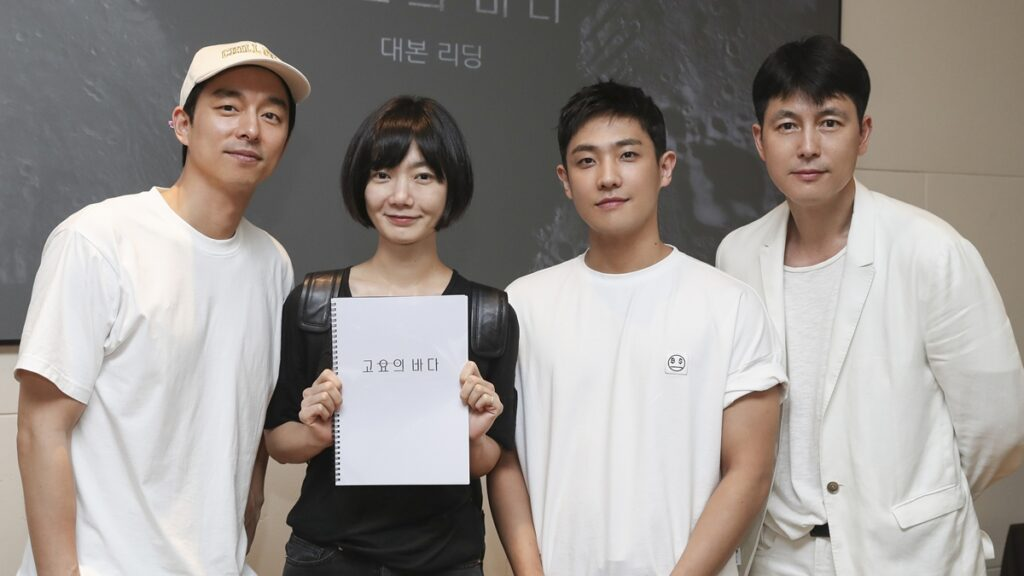 The Silent Sea Cast and Producer