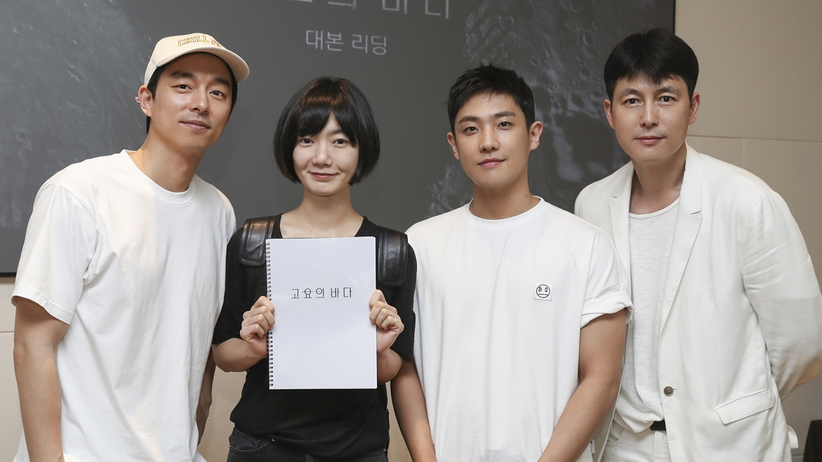Gong Yoo, Bae Doona, and Lee Joon To Star in the New Sci-Fi Thriller 'The Silent Sea'