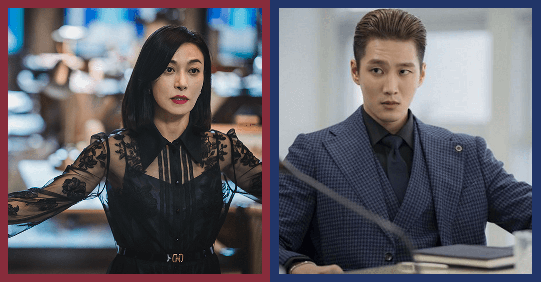 10 K-Drama Kontrabidas Who Make Our Blood Boil