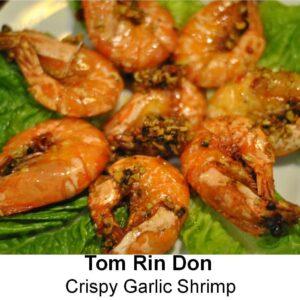 Tom Rin Don