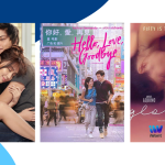 Cinema One November 2020 Movies