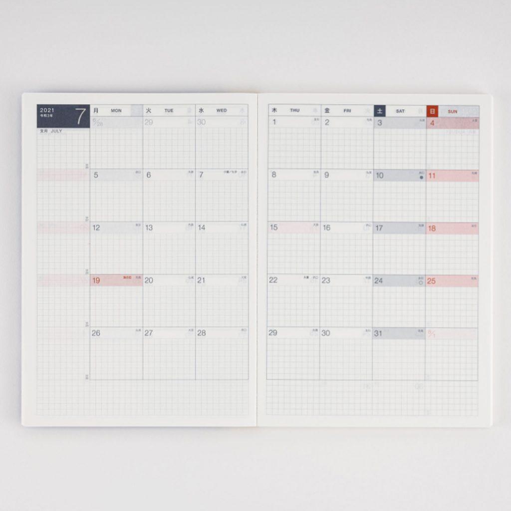 Hobinichi Techno Day-Free Planner