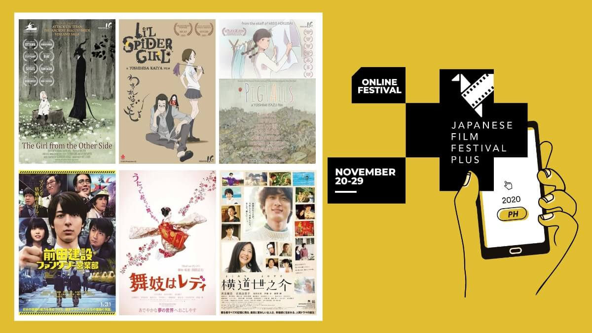 28 Japanese Films Are Streaming for Free at The Japanese Film Festival Plus!