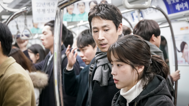 Lee Sun Kyun and IU in My Mister