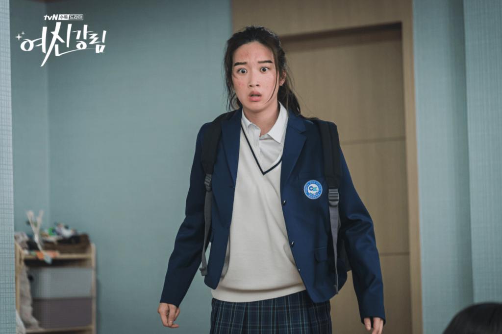 Moon Ga Young as Lim Ju Gyeong