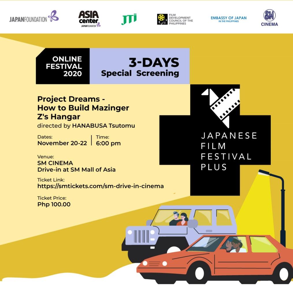 Project Dreams: How to Build Mazinger Z's Hangar - SM Cinema Japanese Film Festival