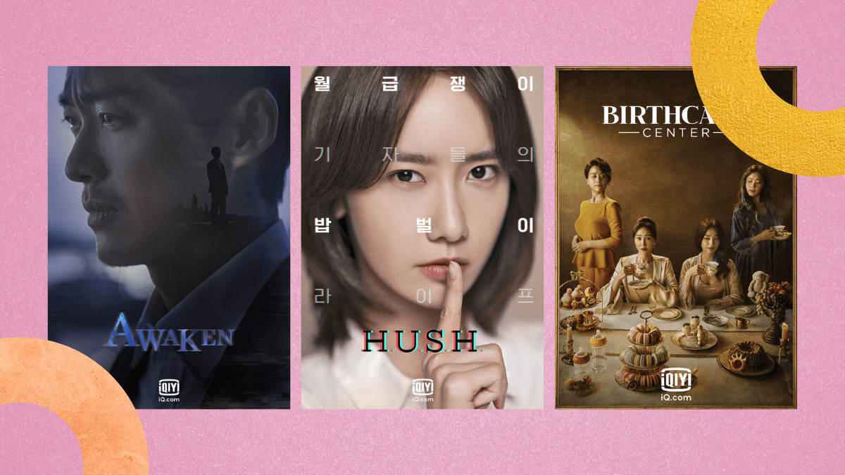 iQIYI's Original Content & Binge-Worthy Shows Are Here to Distract You From Holiday Sales