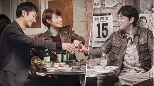 Signal's Lee Je Hoon, Kim Hyesoo, and Jo Jin Woong