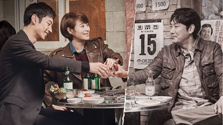 Signal's Lee Je Hoon, Kim Hyesoo, and Jo Jin Woong