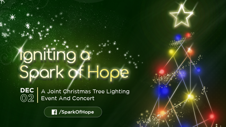 iPeople Christmas Event