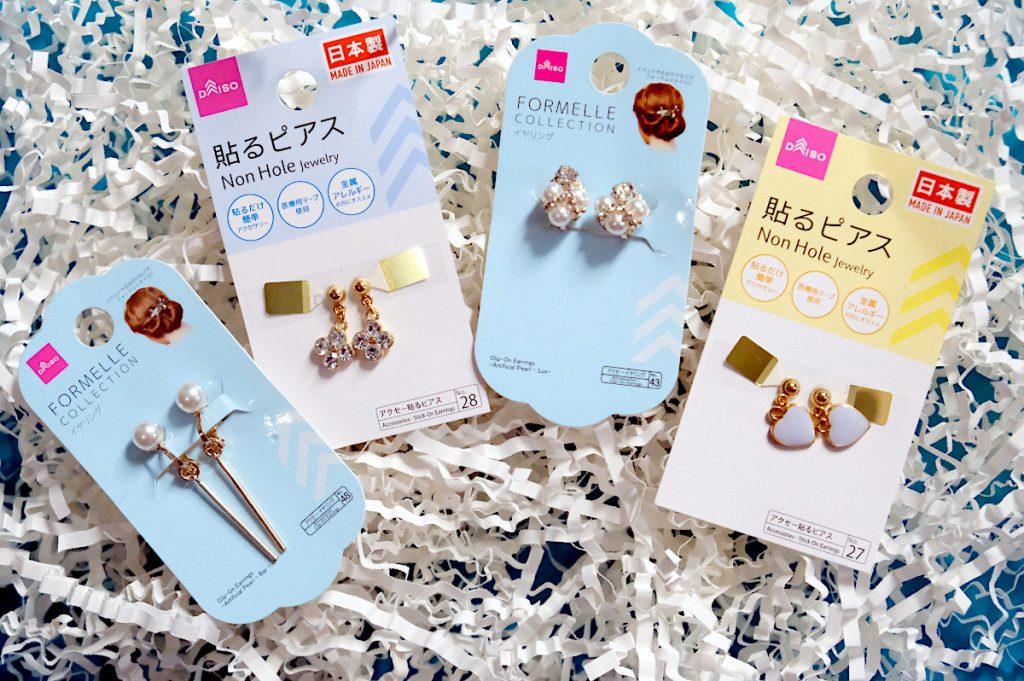 Daiso Japan - Non Hole Earrings