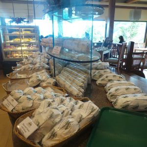 Whole Wheat Bread Baguio Country Club