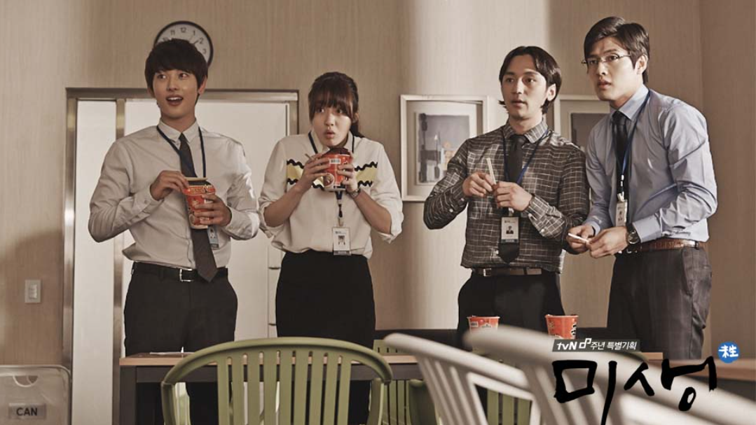 K-Drama Files: 'Misaeng: Incomplete Life' is the Workplace Drama We Didn't Know We Need