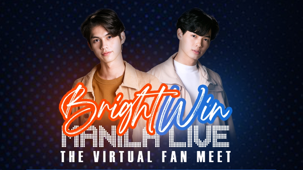 BrightWin's PH-Exclusive Fan Meet Is Now Streaming Via PPV on iWantTFC!