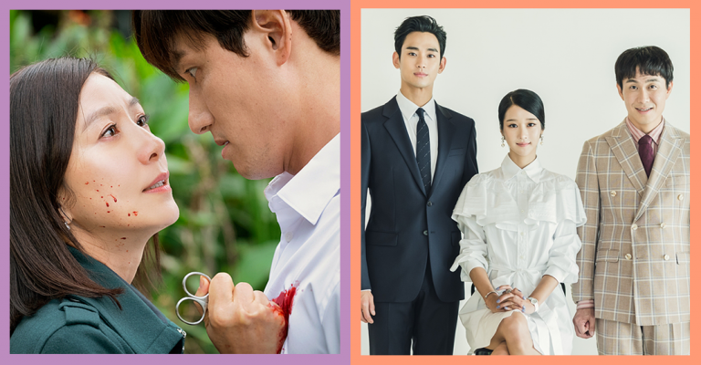 K-Dramas in Photos