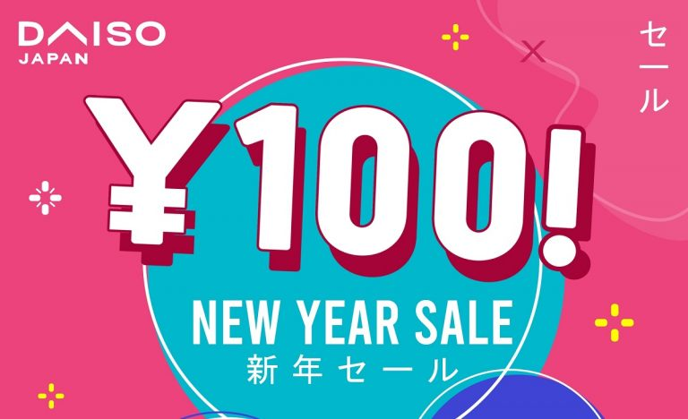 Daiso New Year Sale