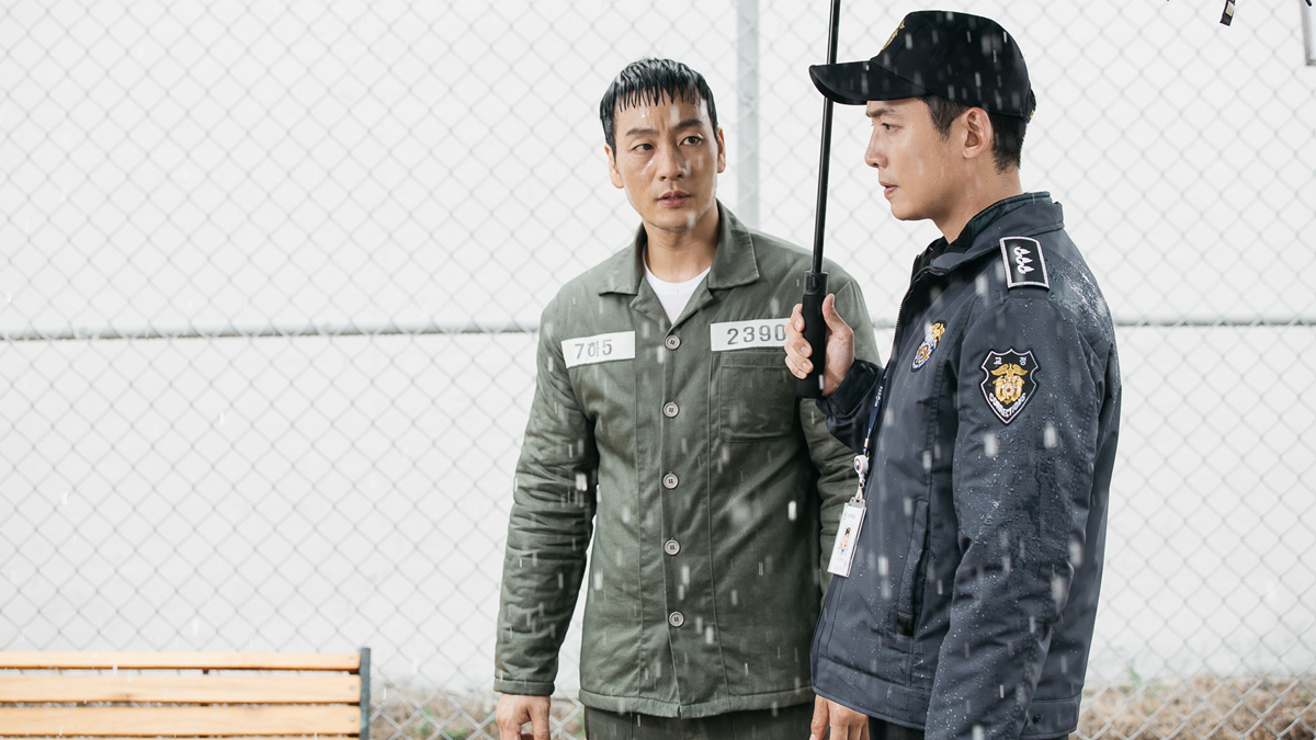 K-Drama Files: 'Prison Playbook' is the Heartwarming Slice-of-Life Drama You Need Right Now