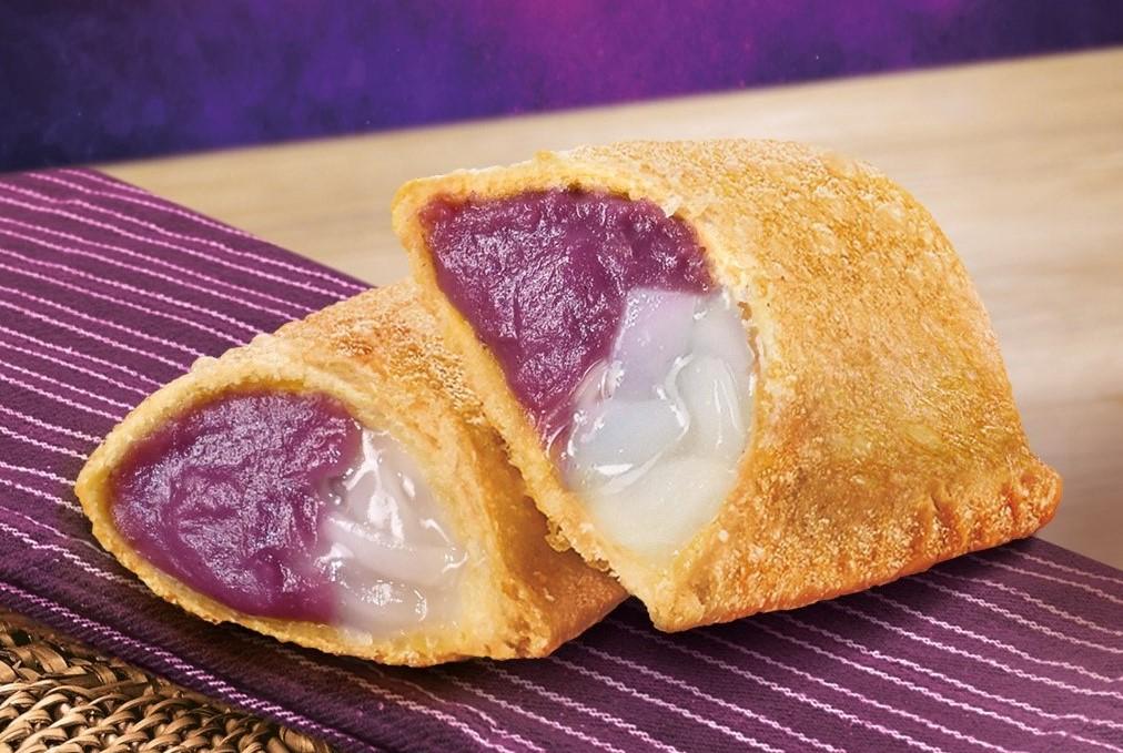 Ube Macapuno Jollibee Sweet Pie
