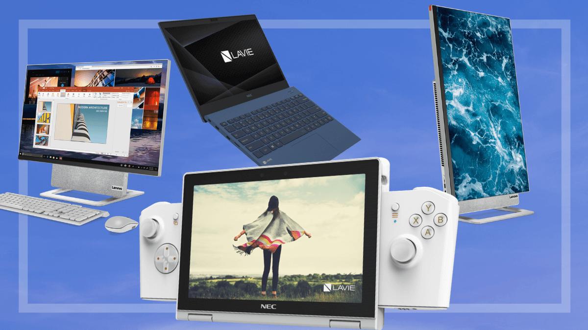 Lenovo Introduces LAVIE MINI Convertible PC, Yoga AIO 7, and More!